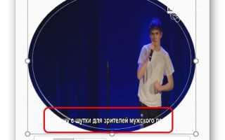 Только звук воспроизводится при воспроизведении видеофайла в презентации PowerPoint