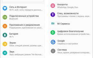 Как отключить приложения на Android смартфоне или планшете