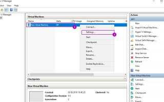 Настройка доступа к сети виртуальных машин Hyper-V из разных подсетей