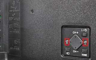 Как настроить цифровые каналы на телевизоре Sony
