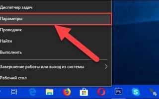 Разблокировка компьютера без СМС от ненавистного сообщения