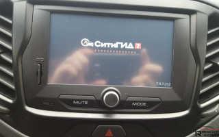 Как подключить GPS навигацию к штатной Мультимедийной системе ММС Лада Веста / Lada Vesta