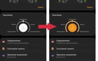 Обзор Samsung Galaxy Buds —Bluetooth-наушников с беспроводной зарядкой