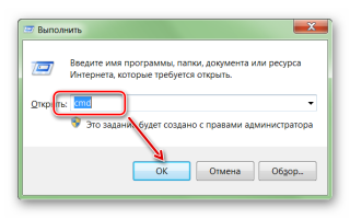 Что делать, если не открывается внешний диск и просит его отформатировать