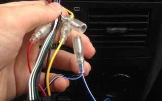 Что означает надпись Remote на магнитоле