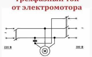 Понижающие трансформаторы 380/220
