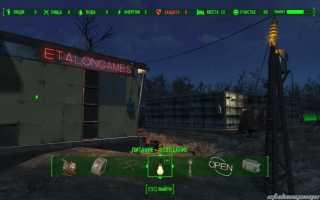 Fallout 4 как включить телевизор