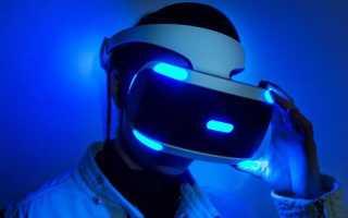 Как настроить PlayStation VR: выполните следующие шаги, чтобы перейти в PSVR