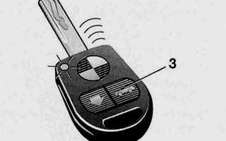 Как Открыть Багажник Бмв Е46 Без Ключа