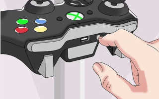 Подключение геймпада к Xbox 360