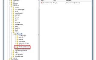 Исправляем ошибку «Некоторые параметры задает системный администратор» в Windows 7
