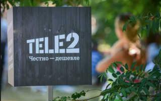Тарифы Теле2 в Омске и Омской области — стомость пакета, звонков, смс