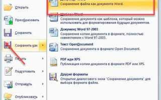 [Решено] Microsoft Equation 3.0 не работает в Office 2010 x64
