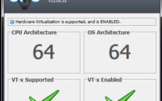 Как включить VT(Virtualization Technology) для повышения производительности?