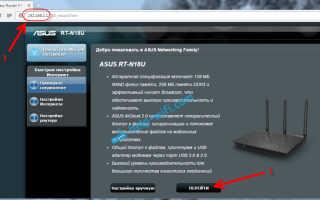 Как подключить и настроить 3G USB-модем на роутере Asus? На примере Asus RT-N18U и провайдера Интертелеком