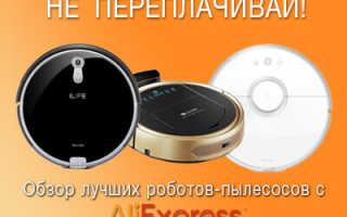 Не удаётся подключить робот пылесос Xiaomi Mi Roborock Sweep One S50 к домашнему WiFi