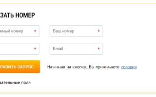 Киевстар разговоры регион 2. Последний дешевый тариф для  звонков от киевстар!