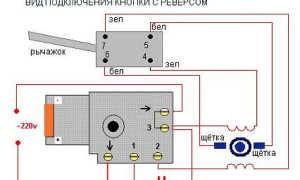 Как подключить перфоратор напрямую без кнопки