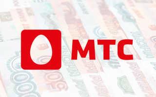 Услуга «Кредит доверия» МТС Беларусь: описание, как подключить и отключить