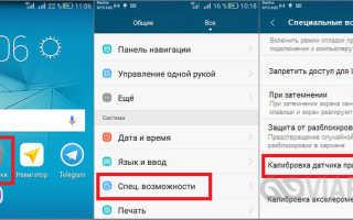 Сенсорные датчики в Android: какие они бывают и как с ними работать