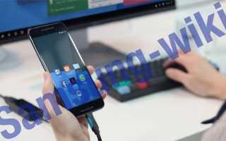 Как Подключить Samsung Galaxy J1 К Компьютеру