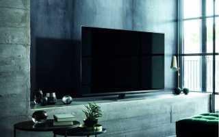 Как включить подсветку на телевизоре самсунг