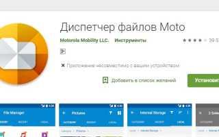 Как восстановить Яндекс браузер на телефоне Андроид
