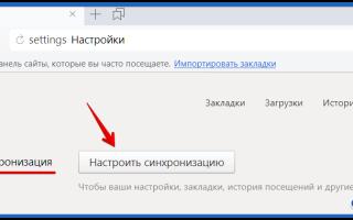 Где расположена поисковая строка в Yandex browser, а также как запустить Яндекс через командную строку ключами