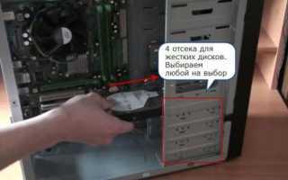 Как подключить жесткий диск ide к sata разъёму на новом компе?