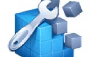 Не устанавливаются msi файлы windows 10. Ошибка Windows Installer — Способы решения неполадки