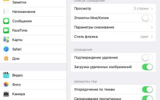 Подключение корпоративной почты на мобильном устройстве с ОС Android