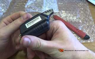 Как настроить брелок и включить автозапуск на сигнализации Starline B6