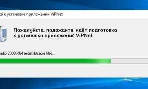 Ошибка программы ViPNet Client. Не устанавливается внешний белый ip адрес