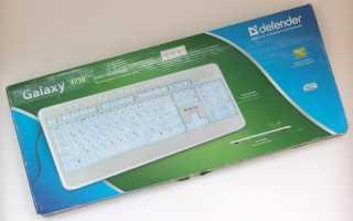 Светлячок на столе — обзор клавиатуры Defender Galaxy 4710