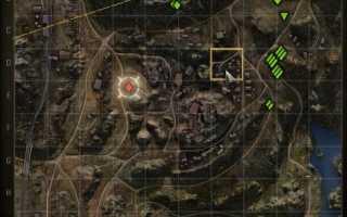 Как включить карту в танках World of Tanks