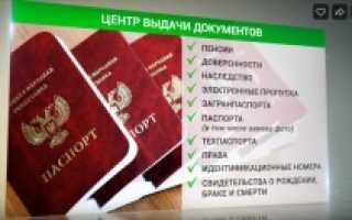 Как подключить мобильный интернет Феникс ДНР.