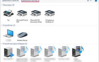 Скачиваем и устанавливаем драйвера для принтера HP LaserJet Pro M1132 MFP