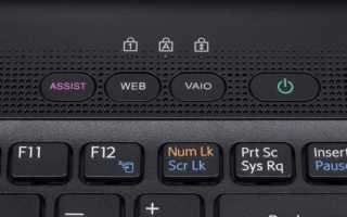 Что делать если в биосе не работает клавиатура?