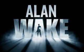 alan wake как включить русский язык