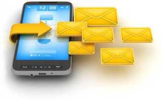 Как подключить пакеты смс на Теле2 — условия активации новой услуги