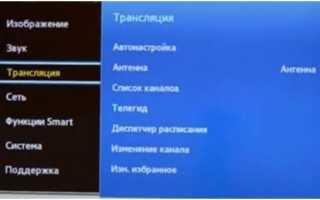 Телевизор Fusion с встроенным цифровым приёмником DVB-T2