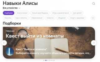 Яндекс панель в Яндекс Браузере — что это такое