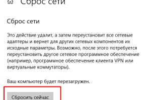 Windows 10 не видит сетевые папки. Как решить проблему?