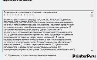 HP LaserJet 1018 картридж, драйвер, установка, настройка