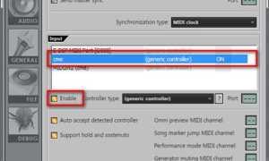 Как подключить MIDI устройство к Fl Studio