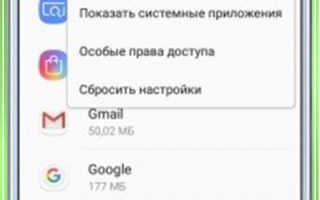 Как остановить Google и другие службы от отслеживания вашего местоположения