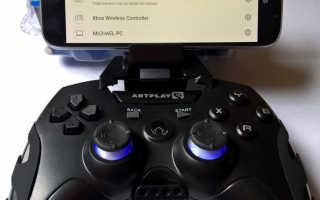Всё о геймпадах.: Геймпады Artplays. Обзоры Artplays AN-201, Artplays AS355 и Artplays AC55. FAQ