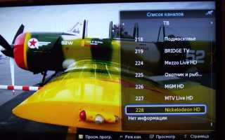 Настройка каналов «Триколор ТВ» на телевизорах Samsung H-серии с CAM-модулем