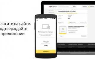 """Акция от Яндекс.Деньги """"Манилэндия"""": как играть и сколько можно заработать?"""