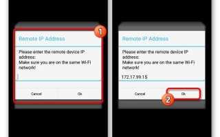 Как передать изображение с телефона Android на телевизор
